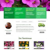 Καλωσορίσατε στη νέα μας ιστοσελίδα!